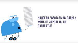protsenko2.ru Антон Проценко