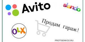 Пять способов заработка на Авито: от продажи своих вещей до интернет-магазина