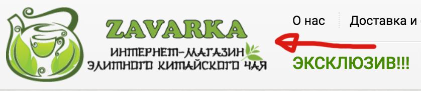 Логотип интернет магазин