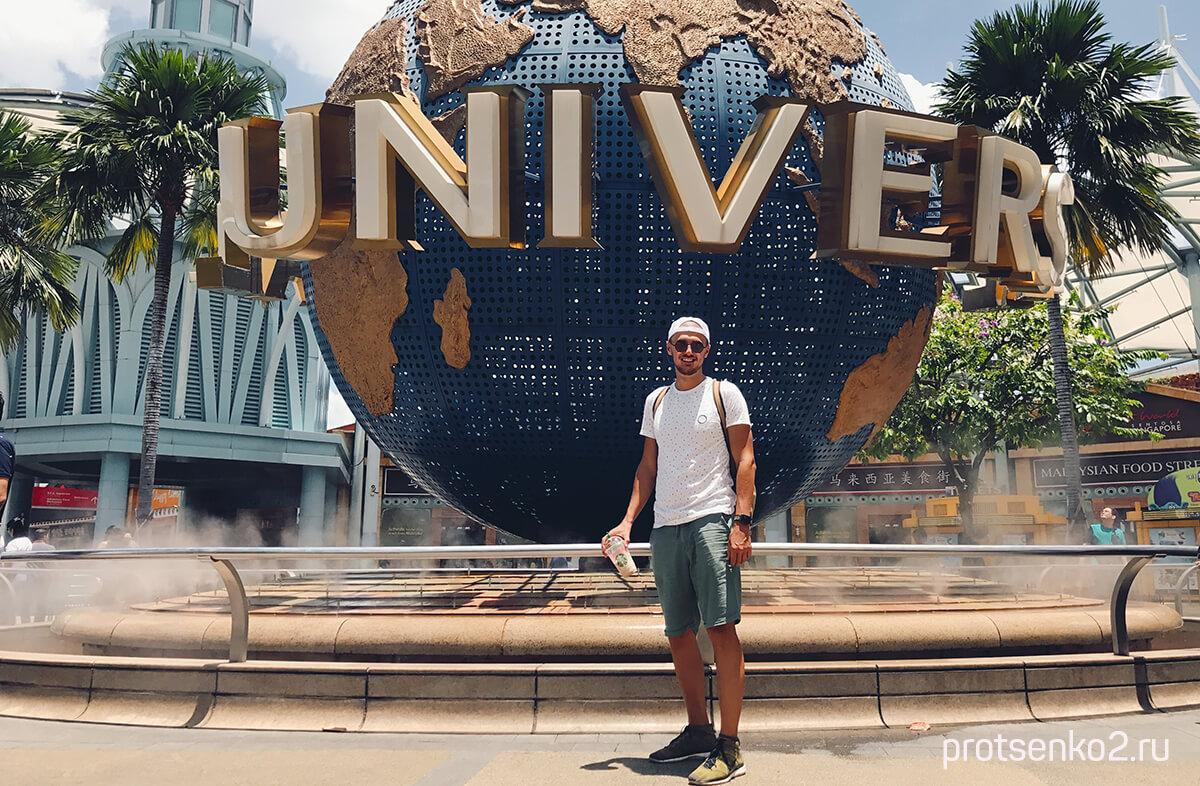 Сингапур парк Universal Studios