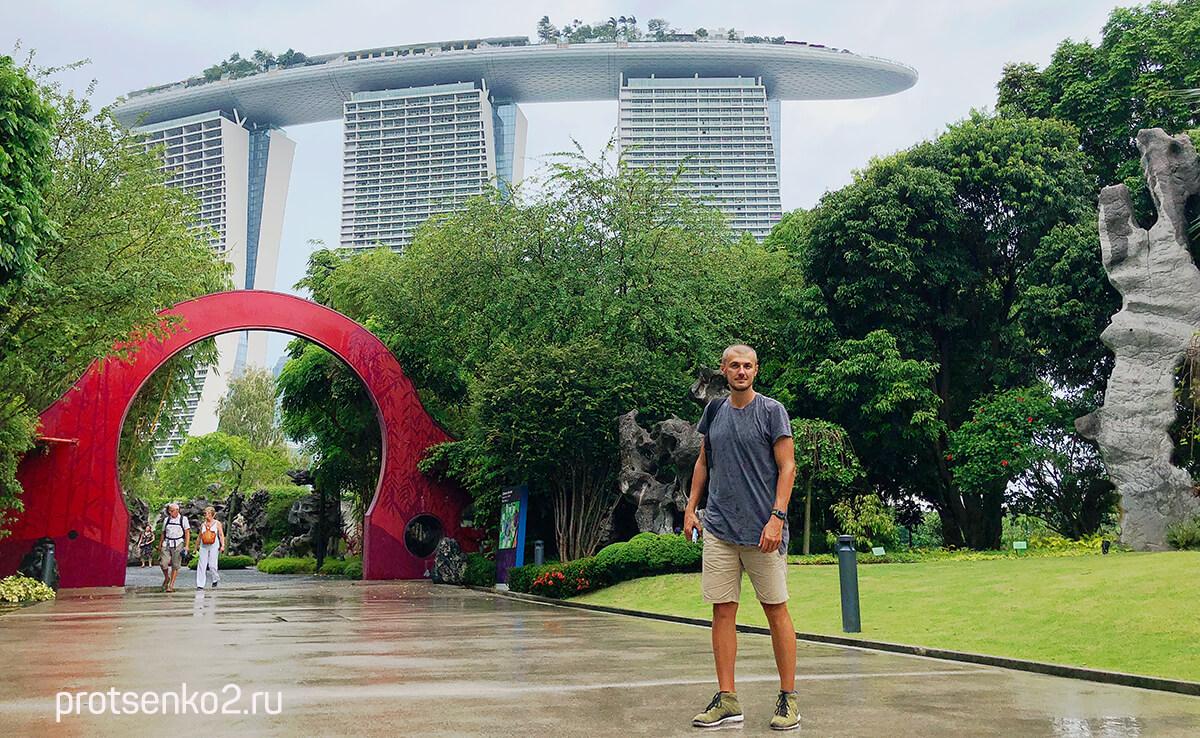 Транзитная виза в Сингапур