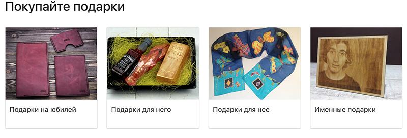 продвижение магазина handmade-изделий
