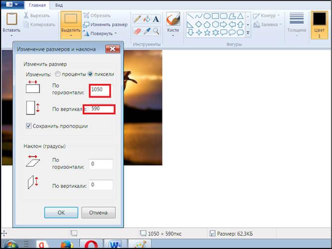 Как оптимизировать изображения и фото для сайта интернет-магазина?