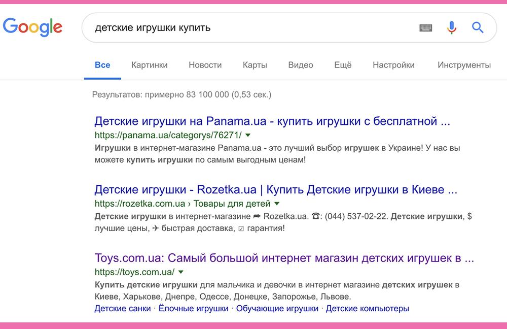как открыть интернет-магазин детских товаров с нуля